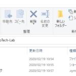 ショートカット?シンボリックリンク? – ファイル・フォルダにリンクを張る方法【Windows】