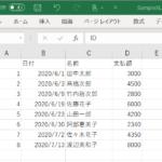 MS Excelファイル (xls形式、xlsx形式) のDataFrameへの読み込み・書き込み【Python】